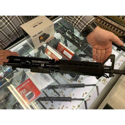 BCM Standard 11.5 Carbine Complete Upper